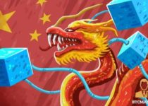 China Leads The Way In Government Blockchain Adoption 350x209 2
