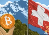 Swiss e commerce platform begins accepting Bitcoin 350x209 2