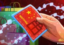 Chinese city issues post pandemic consumer vouchers on the blockchain 350x209 2