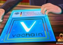 German Government recognizes VeChains Drive to improve Traceability and Supply Chain Management 350x209 2
