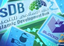 IsDB Partners with Samsung backed Blocko to Offer Sharia Compliant Blockchain Lending 350x209 2
