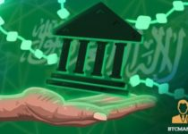 Saudi Arabia Central Bank Uses Blockchain to Inject Liquidity Into Local Banks 350x209 2