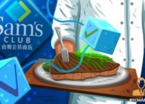 Walmart China Brings Together Sam's Club and VeChain to Take One Step Further Towards Blockchainization With Safe Food Traceability Platform 350x209 2