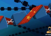 Chinese Authorities Propose the First Set of Blockchain Specific Regulations 350x209 2