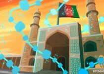 UN to Use Blockchain Technology to Overcome Afghanistan's Infrastructural Woes 350x209 2