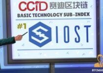 IOST ranked 1 in basic tech and 4 in the global index in the latest CCID evaluation published toda 350x209 2