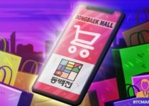Busan Citys local digital currency evolves dedicated online mall launched 350x209 2