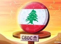 Lebanon Central Bank to Introduce Digital Currency In 2021 350x209 2
