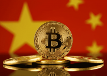China State Media CCTV Bitcoin BTC Gold 1