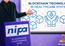 South Koreas 2020 Nipa Blockchain Conference Highlights Use Of Technology In Healthcare System 1 350x209 2