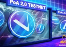 VeChain Testnet for the PoA 2.0 will be launched soon 350x209 2