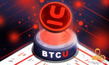 The New Bitcoin Fork, BTCU has revealed its Team to the World Led by Eric Ma, the CEO and Joined by Two Famous Advisors