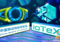 IoTeX Joins Executive Committee of China Mobile IoT Alliance 350x209 2