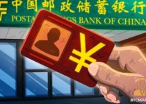 Postal Savings Bank of China trials biometric cards for digital currency payments 350x209 2