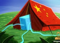 China Emerges as Unexpected Hub for Blockchain and Cryptocurrency Development 350x209 2