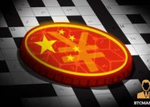 Chinas e yuan Digital Currency Part of Concerted 2020 Fintech Push 350x209 2
