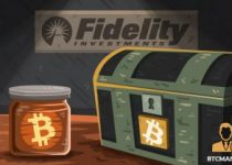 Fidelity Investments to Start Offering Bitcoin Custodial Services in March 2019 350x209 2