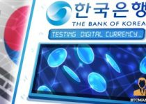 BOK to conduct mock test on functionality of digital currency 350x209 2