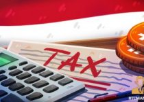 Indonesia considers plan to tax trade in cryptocurrencies 350x209 2