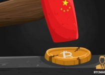 New Paper Suggests China Could Destroy Bitcoin 350x209 2