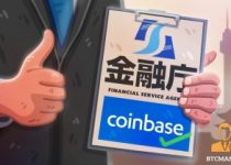 Coinbase Gets FSA Approval to Enter Japanese Crypto Market 350x209 2