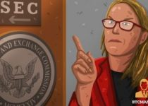 Crypto mom Hester Peirce bashes the SEC for stifling innovation 350x209 2
