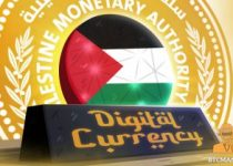Palestinian Monetary Authority Eyes Digital Currency Launch 350x209 2