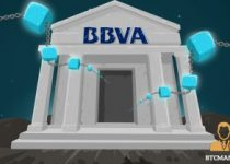 Spains BBVA Bank Issues 40 Million Blockchain Supported Structured Green Bond 350x209 2