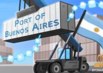 Port of Buenos Aires to Modernize Maritime System Using Blockchain 350x209 2