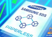 Samsung SDS Launches Blockchain as a Service 'Paperless 350x209 2