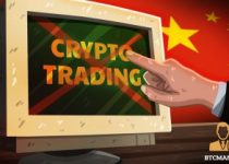 China Central Bank Beijing Office Orders Shutdown Of A Beijing Based Software Maker Suspected Of Crypto Trading 350x209 2
