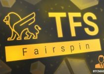 Early adopters can now use Fairspin tokens TFSbeta 350x209 2