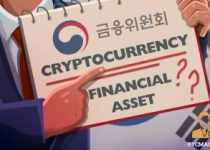 Top financial regulator nominee rejects cryptocurrency as financial asset 350x209 2